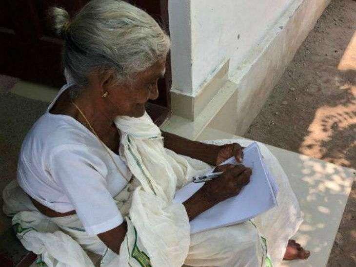 105 year old Bhageerathi amma